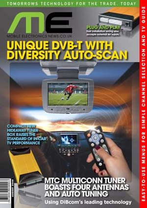 Cover ME Mobile Electronics News